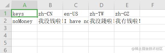 Excel-12.png