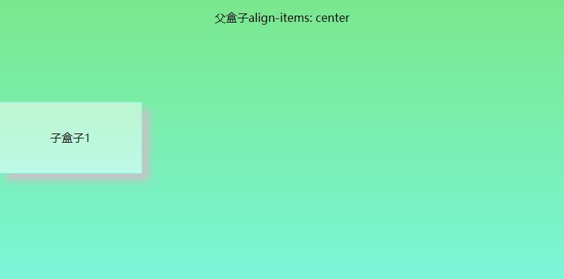 align-items-center
