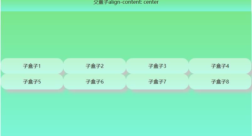 align-content-center
