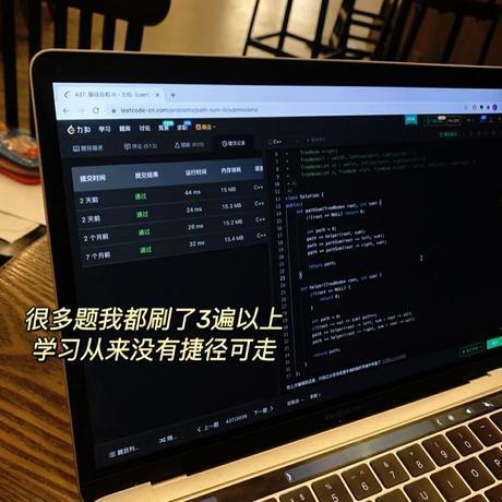 Joy_Cheung于2021-04-10 23:01发布的图片