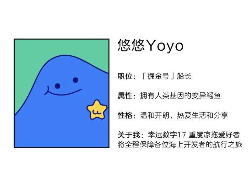 悠悠Yoyo于2021-06-24 21:12发布的图片