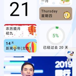 杭州程序员张张于2021-01-21 01:58发布的图片