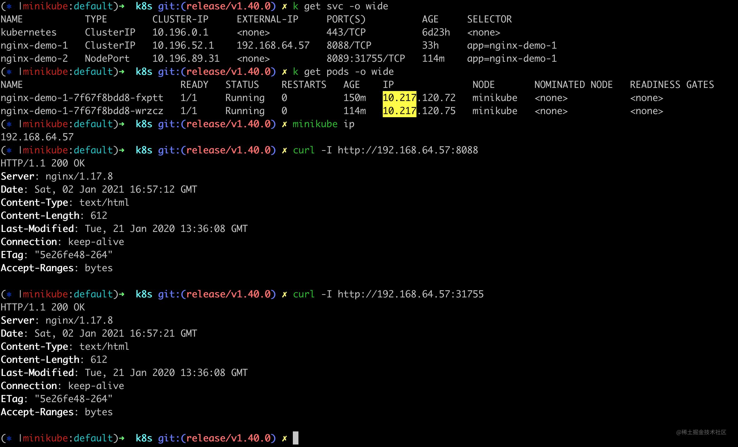 externalip_nodeport_service