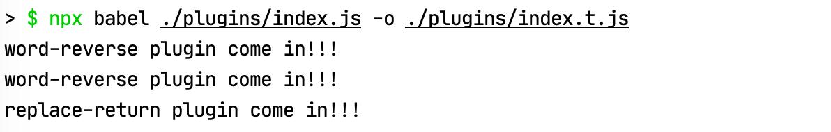 babel-plugin-2