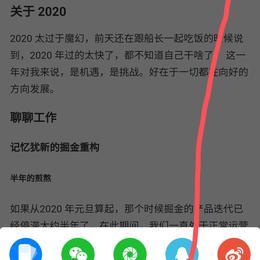 优弧于2021-01-04 20:58发布的图片