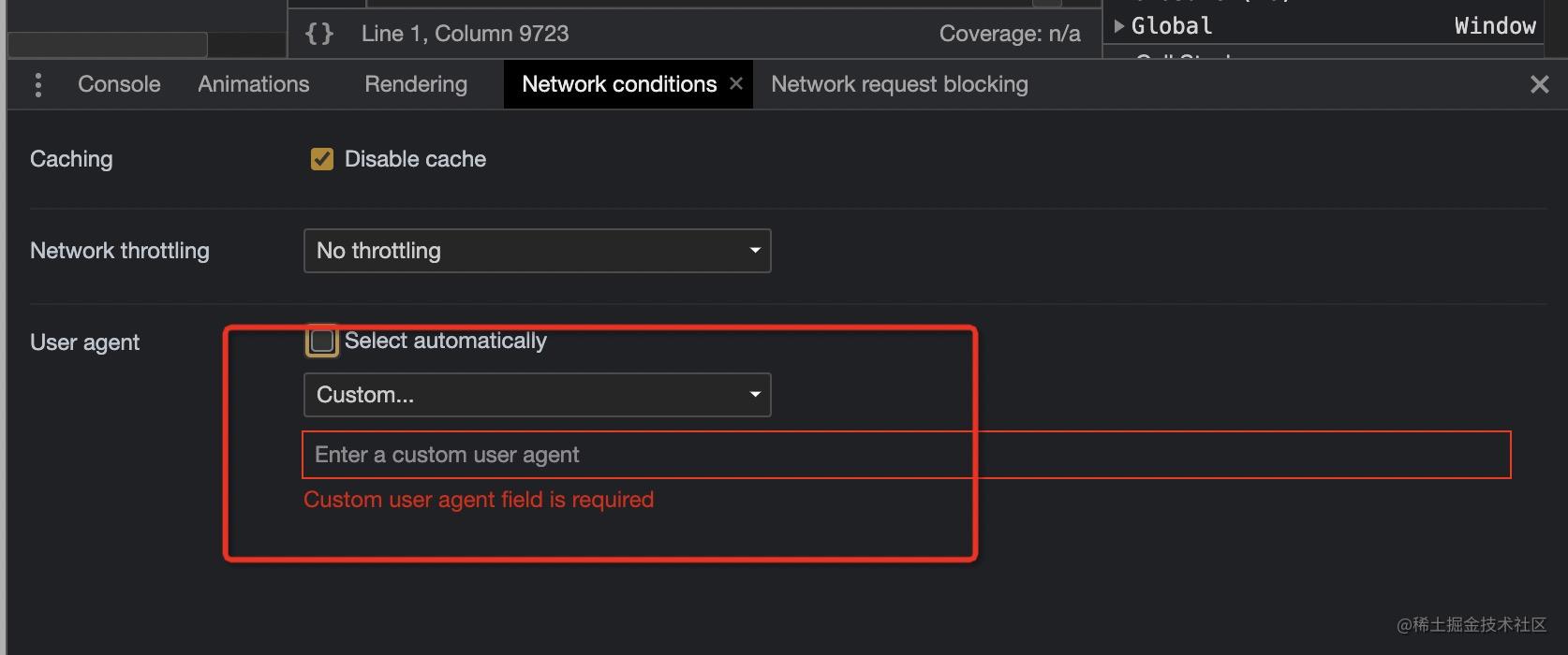 改变请求的 user agent.png