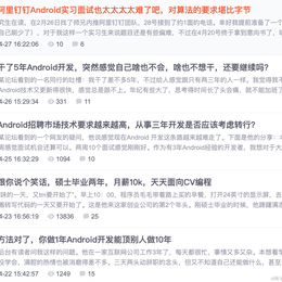 Zhujiang于2021-04-27 17:27发布的图片
