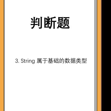 李浩宇Alex于2021-06-22 12:52发布的图片