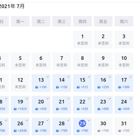 摸鱼吹泡泡于2021-07-29 08:56发布的图片