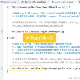 KunMinX于2020-10-29 15:07发布的图片