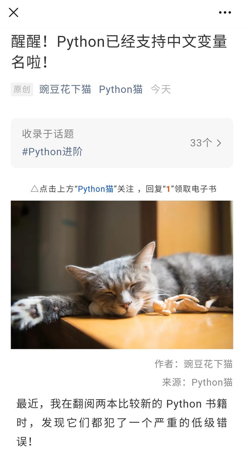 豌豆花下猫于2021-01-13 18:17发布的图片
