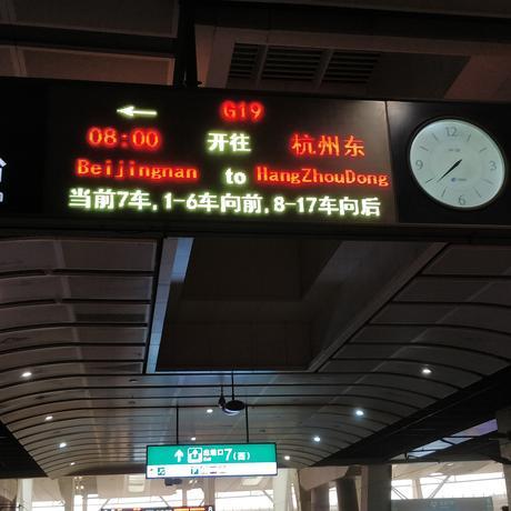 西南_张家辉于2021-03-28 09:49发布的图片