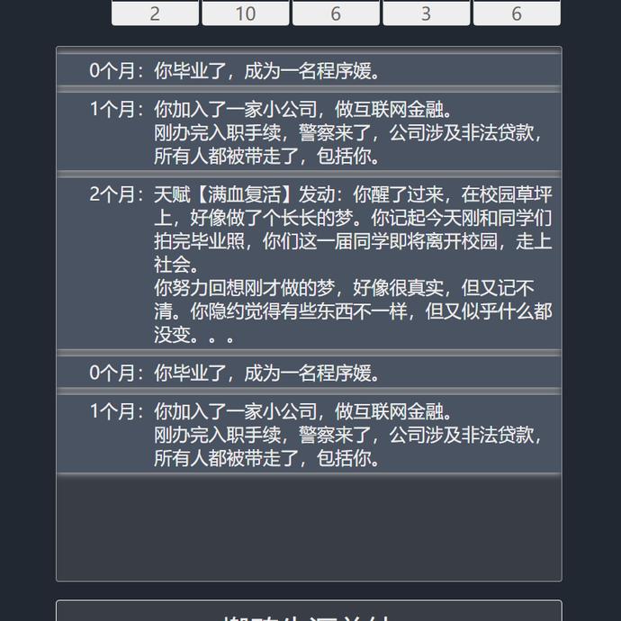 防己_DoLi于2021-09-27 09:46发布的图片