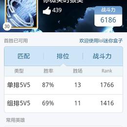 Fanyixuan于2021-02-23 12:44发布的图片