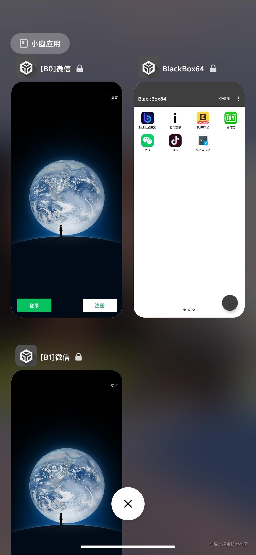Screenshot_2021-05-04-15-28-07-791_com.miui.home.jpg
