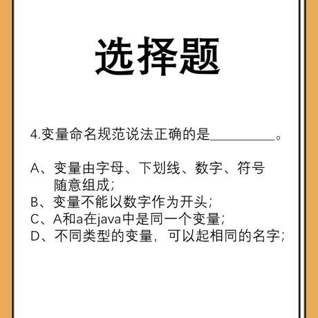 李浩宇Alex于2021-06-22 12:33发布的图片