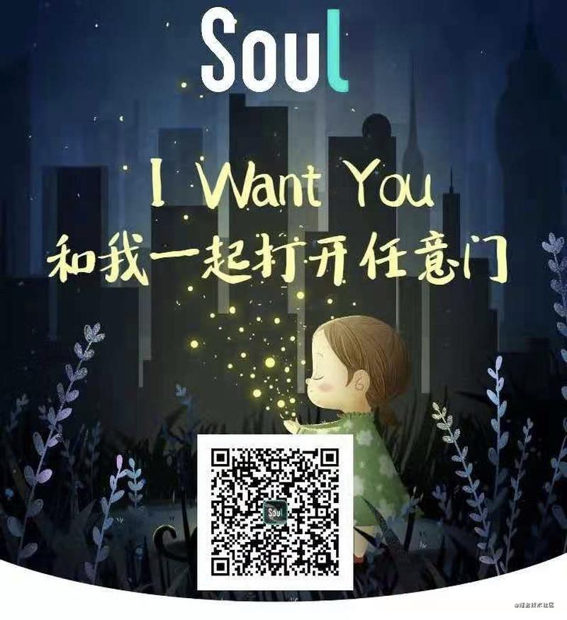 潇湘待雨于2021-08-02 15:33发布的图片