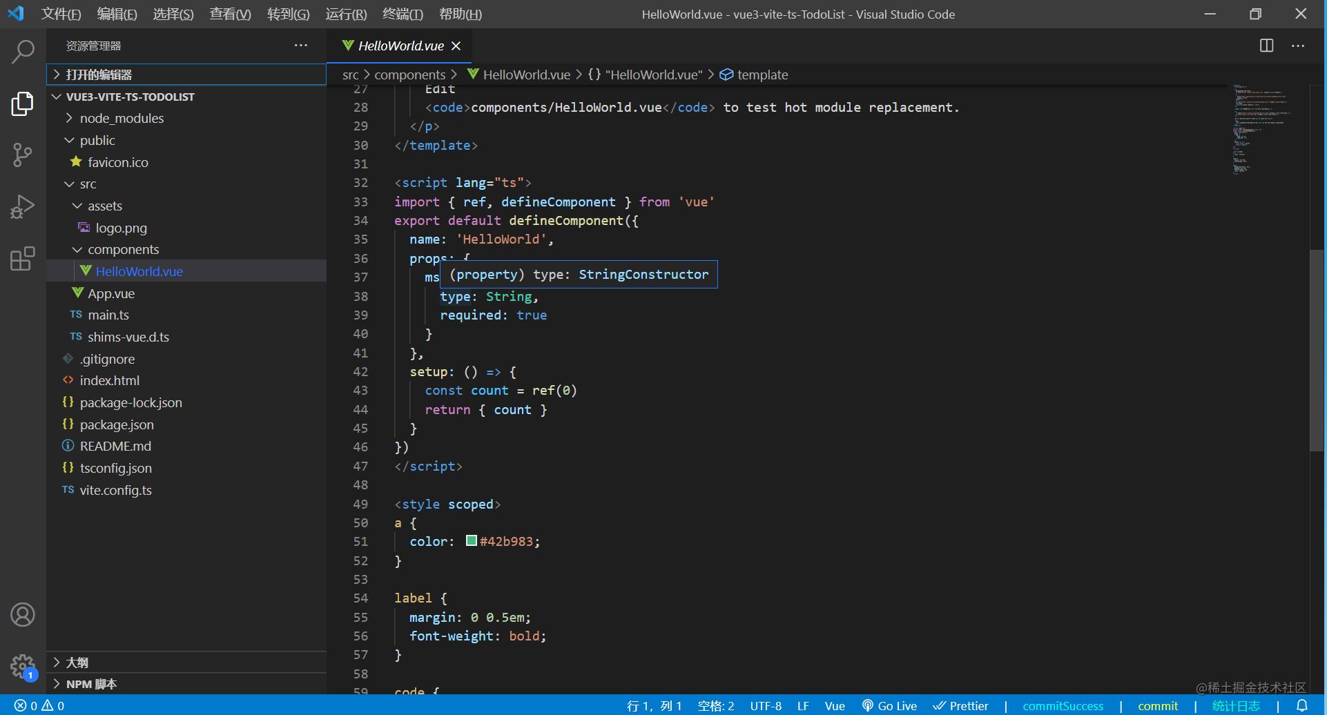 项目结构Vue3.jpg