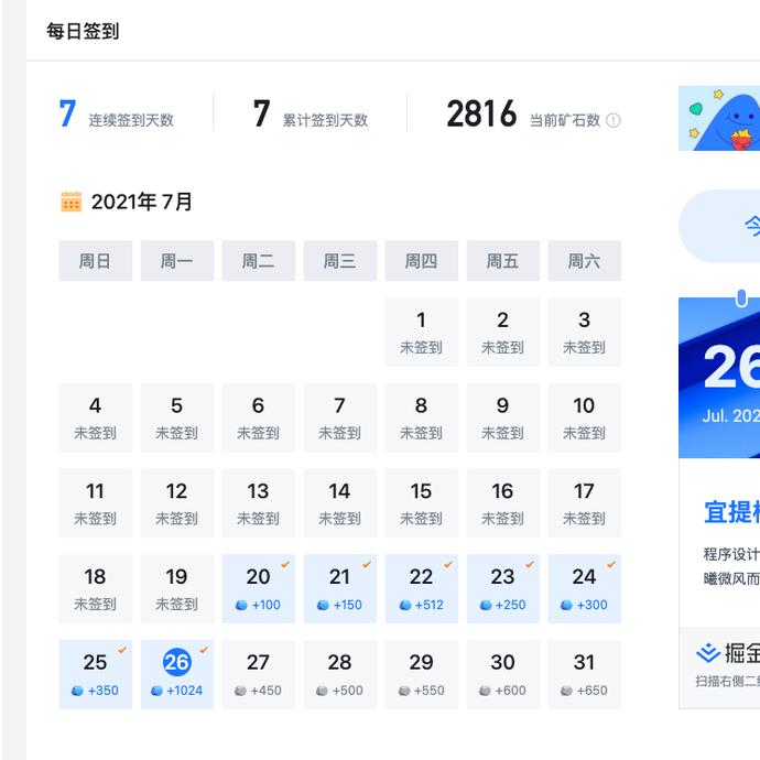 coding小虾米于2021-07-26 17:46发布的图片