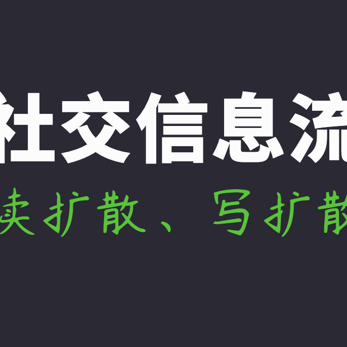 JackJiang于2021-08-17 15:52发布的图片