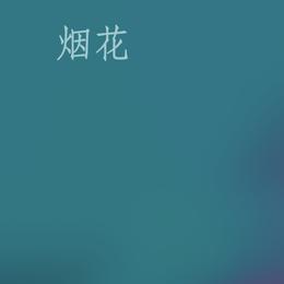 yongxinz于2021-01-21 19:02发布的图片