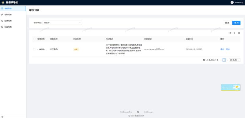 geekape于2021-08-16 20:20发布的图片