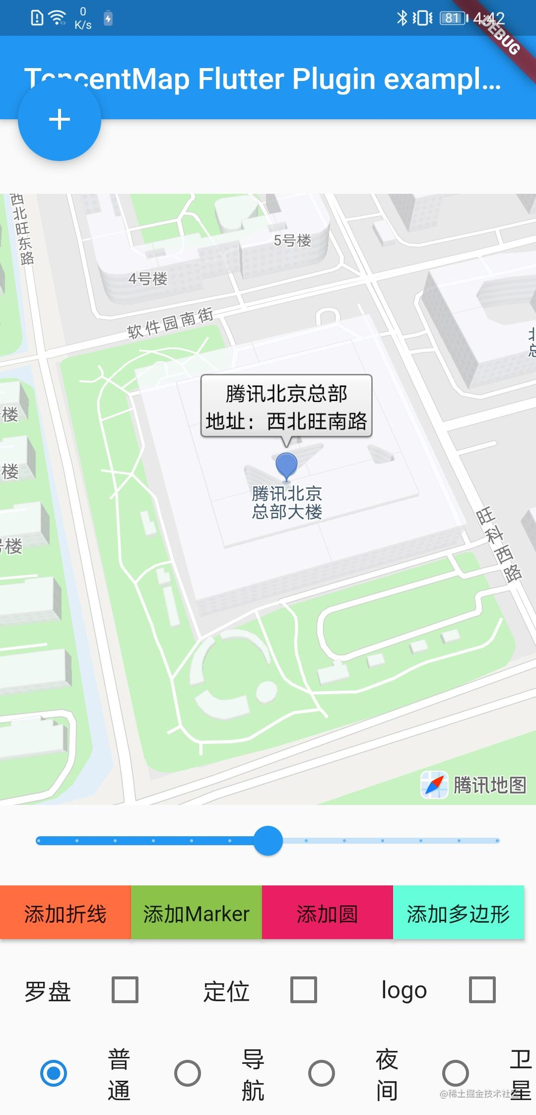 Screenshot_20210324_164210_com.tencent.tencentmap_example.jpg
