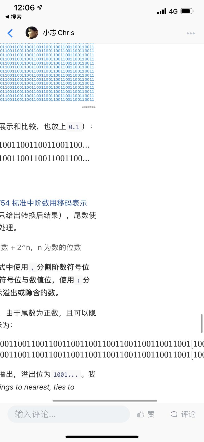 小志Chris于2021-02-18 12:07发布的图片