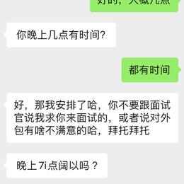 ZHANGYU于2021-04-22 20:07发布的图片