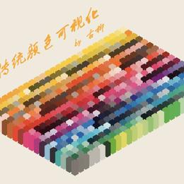 古柳_Deserts_X于2021-01-12 08:52发布的图片