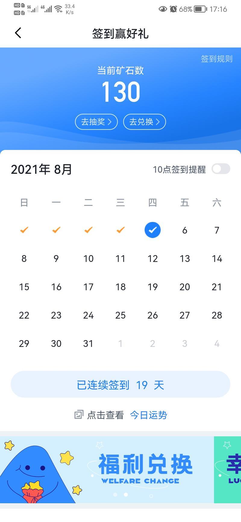 Thezero于2021-08-05 17:17发布的图片