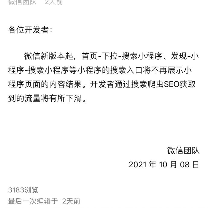 web_zhou于2021-10-10 22:13发布的图片