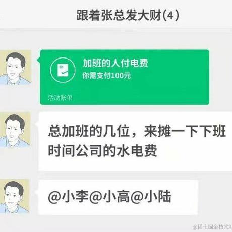 两双筷子于2020-10-02 02:53发布的图片
