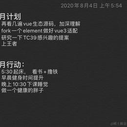 蜗牛老湿_大圣于2020-08-04 14:36发布的图片
