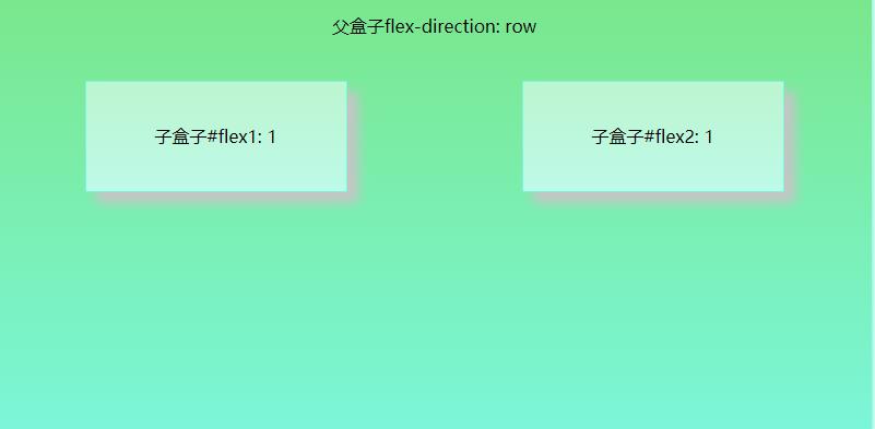 flex-direction-row