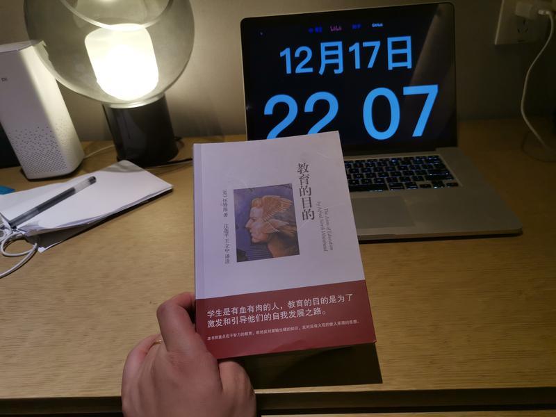 花果山大圣于2020-12-17 23:22发布的图片