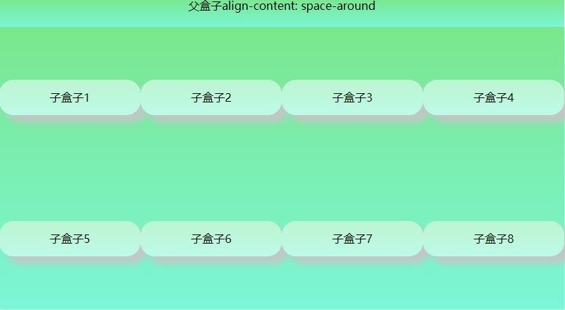 align-content-space-around
