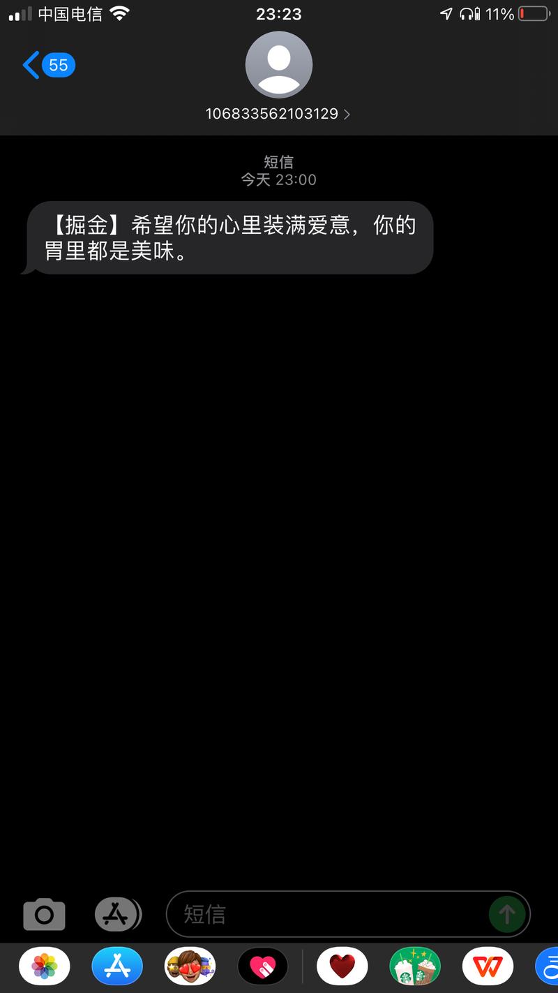 xn213于2021-10-20 23:24发布的图片