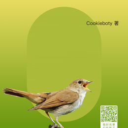 CookieBoty于2021-05-13 12:17发布的图片