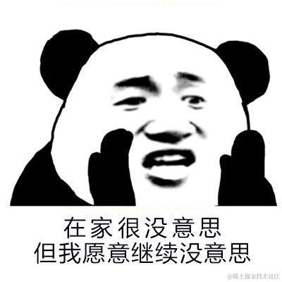 Mr_Stupid于2021-02-05 13:58发布的图片