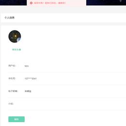 isasiyu于2021-04-27 09:48发布的图片