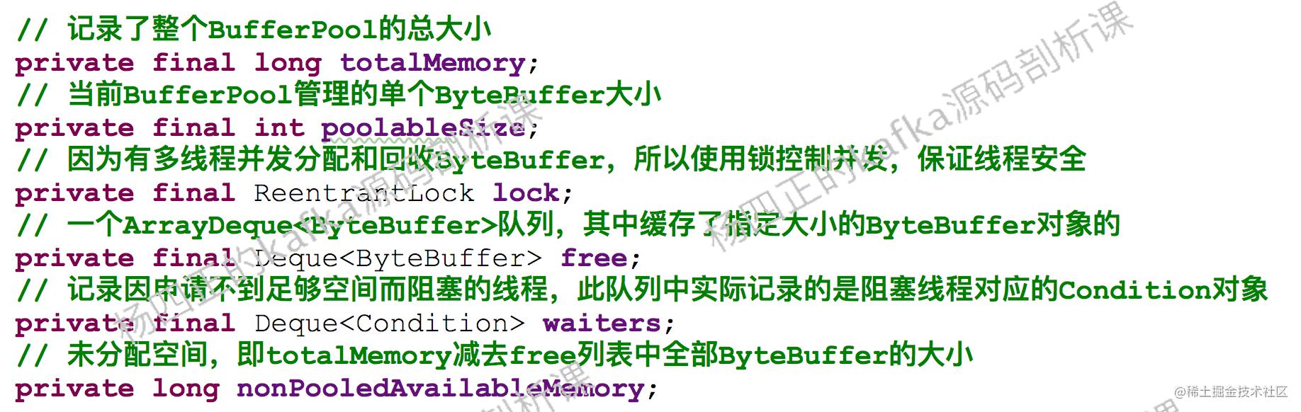 13、BufferPool的关键字段.png
