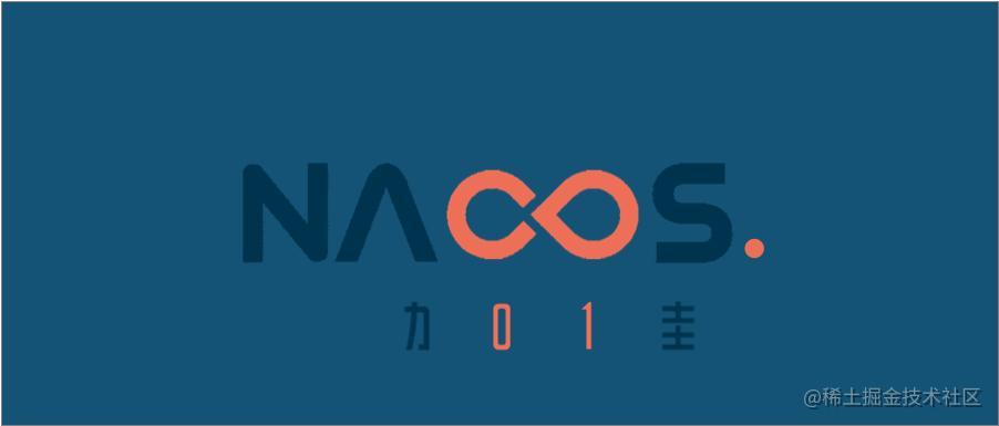 揭秘nacos-config客户端工作原理
