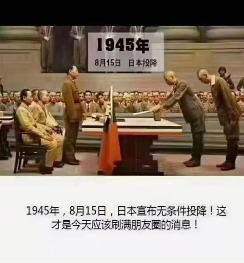 老郑_于2021-08-15 19:03发布的图片