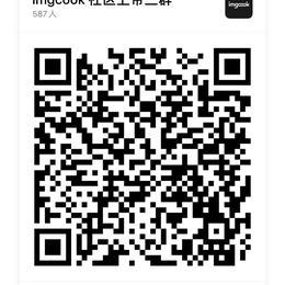 茉莉蜜茶only于2021-03-04 14:49发布的图片