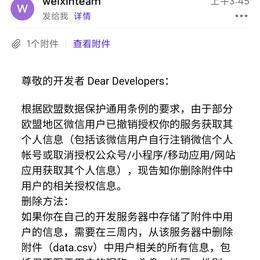 杭州程序员张张于2021-02-01 15:59发布的图片