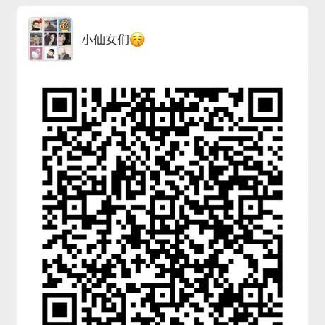 韩粥粥于2021-03-22 11:48发布的图片