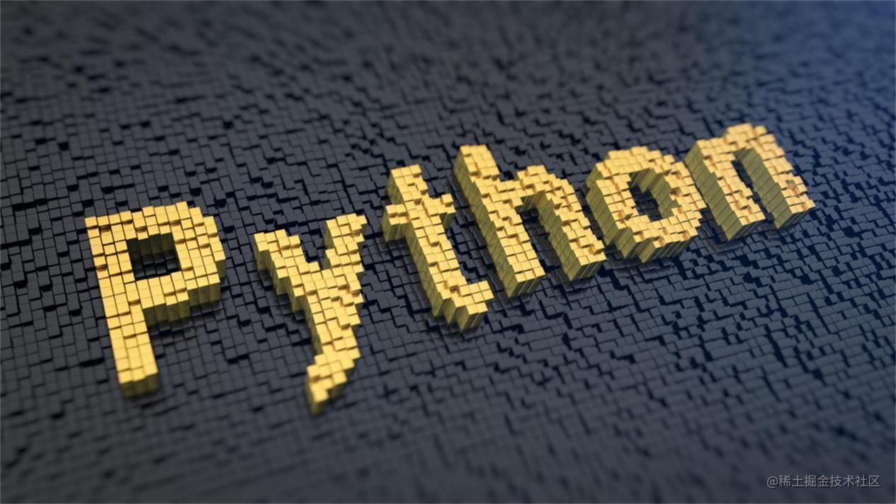 python变量、运算符