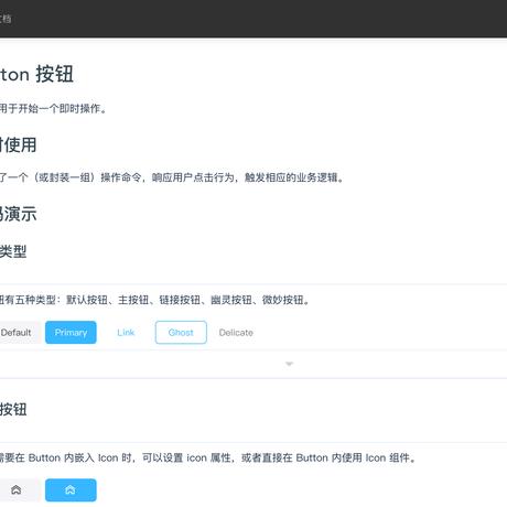 Xutaotaotao于2020-11-18 23:15发布的图片