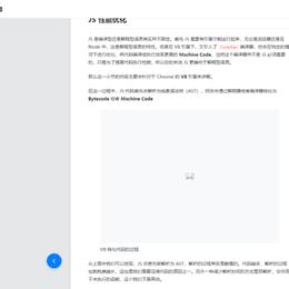 不写bug的米公子于2020-11-26 18:30发布的图片